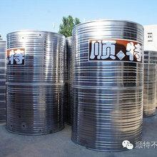 神农架太阳能锅炉空气源热泵配套水箱不锈钢保温水箱