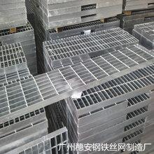 广东镀锌铺底用钢格板钢格栅板锯齿防滑楼梯踏步板排水沟盖板钢梯格栅厂价直销