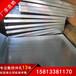 广东厂价定制鳄鱼嘴冲孔网防滑板楼梯板踏步板国标不锈钢板镀锌板肉肉花盆垫板
