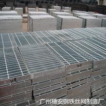 镀锌钢格栅板电厂热镀锌钢格板沟盖板踏步板钢梯踏步格栅镀锌板