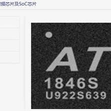 润基半导体代理销售RDA1846SAT1846S原装正品