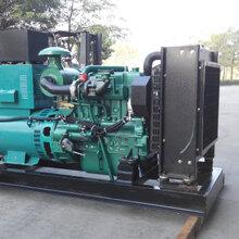 柴油发电机组40千瓦玉柴发电机全国联保