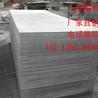 江苏南京25mm水泥纤维板生产厂家销量持续!