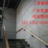 湖北武汉水泥纤维板生产厂家钢结构楼层板值得一探究竟!