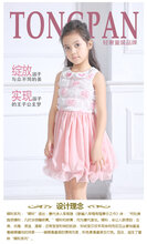 童畔2017时尚新款双色花朵翻领雪纺女童连衣裙