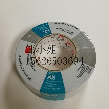 3MDuctTape3939防水耐高温胶带管道密封胶带3M3939布基胶带