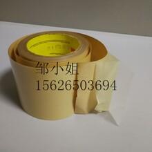 3M9731原装现货9731PET双面胶带可粘硅胶金属双面离型20mm宽