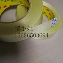3M898纤维胶带3M条纹胶带线条纹透明胶带测试胶带宽25mm45米