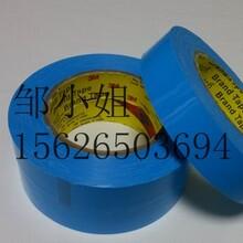 3M8898强力单面胶带无痕家电蓝色冰箱捆绑胶带3M纤维胶带30mm宽