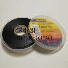 3MScotchsuper88#PVC绝缘胶带/电工胶带0.22MM19MM20M