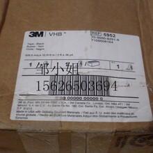 供应原装3M59623M5915、3M5925、3M5930、3M5952、VHB双面胶带