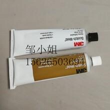 3M2216柔性环氧AB结构胶碳素纤维橡胶金属粘接连接器灌封胶水