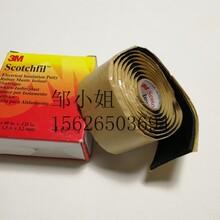 3M胶带Putty防水绝缘工业胶带油灰胶泥胶带3.17MM38MM1.52M