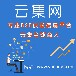 办公用纸供应价格-专业云集B2B电子商务发布平台