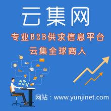 白炽灯供应价格-专业云集B2B电子商务发布平台图片