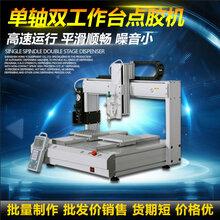高速精密AB硅胶热熔胶视觉点胶机深圳生产厂家设备原理自动点胶机控制视频图片