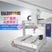 焊锡机工作原理全自动焊锡机器人厂家供应焊锡机设备