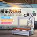 USB自动焊锡机焊锡机器人制造厂家电容器焊锡机