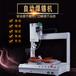 电子线路板插件自动焊锡机PCB板自动焊锡机厂家
