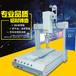 深圳自动焊锡机万向焊锡机设备全自动机器人