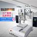 元器件插件自动焊锡机全自动电子线路板焊锡机器人
