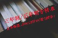 2018年南京金陵五年一贯制专转本财会专业考试资料押题辅导班