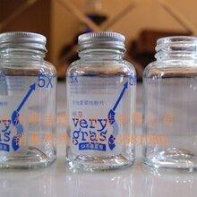 明潔保健品瓶圖片