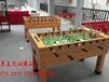 上海骏誉娱乐设备租赁-桌上足球桌出租
