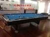 上海骏誉娱乐设备租赁桌上足球气悬球桌便捷型台球桌出租