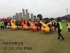 上海趣?#23545;?#21160;比赛,充气道具竞技比赛出租,篮球机记分比赛出租