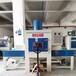 中山噴砂機-指紋鎖具前處理自動噴砂機