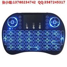 2.4G空中飞鼠键盘厂家直销触摸三色背光无线键盘i8图片