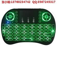 2.4g三色背光无线键盘USB可充电的无线键盘图片
