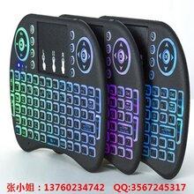 工厂直销批发价2.4G多色炫彩跑马灯I8无线键盘飞鼠一体机图片