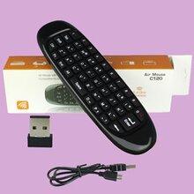 工厂直销C120空中飞鼠遥控器无线键盘2.4G双面体感陀螺仪图片