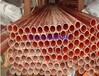QSn7-0.2磷铜管厂家磷铜毛细管价格优惠