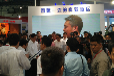 官方報送2018北京教育裝備展-智慧教育展覽會