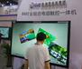 教育行業-招商-2018北京教育裝備科技展覽會