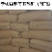 供应耐高温润滑剂塑料表面光亮剂内外润滑剂PETS