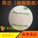 广州一手代理进口开口剂润滑剂油酸酰胺,粉末或颗粒状,可试样,量大从优