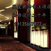 商务酒店装修设计的发展趋势和设计要点集合