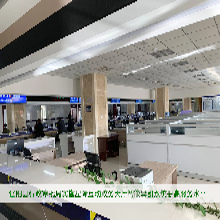 辽阳县行政审批局实施星际互动政务大厅智能导引系统提高服务水平