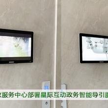南川行政服务中心部署星际互动政务智能导引服务系统