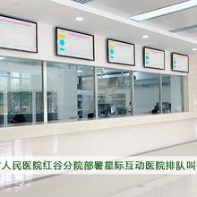 江西省人民医院红谷分院部署星际互动医院排队叫号系统