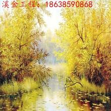 上海节能评审报告上海保安服务标书