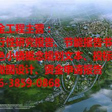 倾心打造高性价比旅游景区概念规划张家口市溪金公司图片
