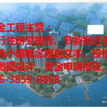 溪金工程编写PPP投标书泰州市