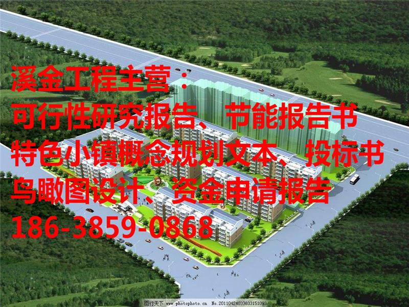 湖北十堰提供专业可靠保洁标书