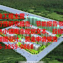 西安市能做工业园概念规划的文案公司图片