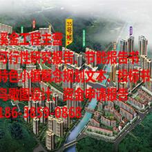 巴中市能做旅游景区概念规划的文案公司图片